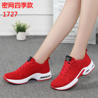 Korean-style breathable network autumn shoes mesh sports casual shoes (1727 dense network of red)