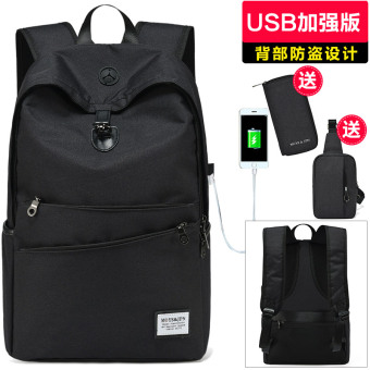 Korean-style canvas men travel shoulder bag backpack (Black charging upgrade version to send chest pack to send wallet)