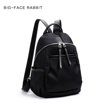 Korean-style female backpack Oxford Cloth shoulder bag (Black small)