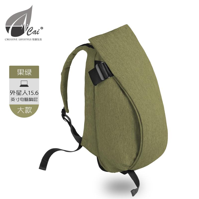 Korean-style men and women large capacity travel shoulder bag (Fruit green wealthy) (Fruit green wealthy)