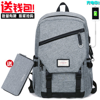 Korean-style men's travel backpack (Light gray color charging version (to send wallet))