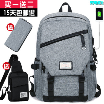 Korean-style men's travel backpack (Light gray color charging version (to send wallet + send chest pack))
