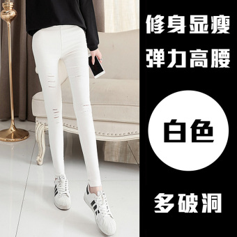 Korean-style spring New style female slim fit pants feet leggings (No button multi-with holes-white)