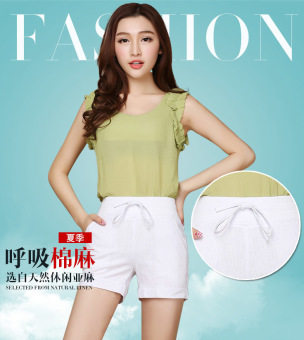Ladies Leisure Candy Color Elastic Waist Linen Shorts (White)(Intl) - 5