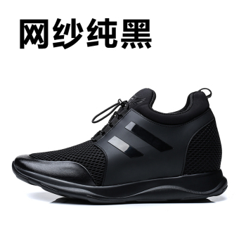 fausta porfi buy leather 8cm surface casual sports shoes