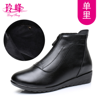 Leather autumn New style flat single boots leather shoes (Black single boots)