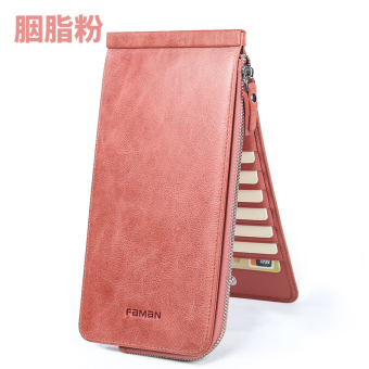 leather men's long zip mobile phone wallet card holder (Rouge Powder) (Rouge Powder)