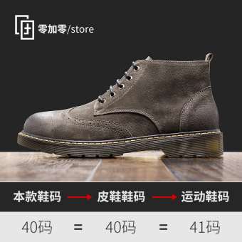 Lingjialing British elevator men's hight-top shoes Dr. Martens (Dark coffee)