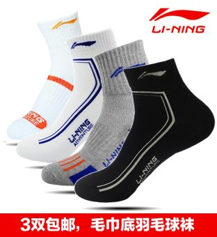 Lining men and women towel bottom athletic socks shuttlecock socks (Men's socks: 24-28 cm, women's SOCKS: 22-24 cm)