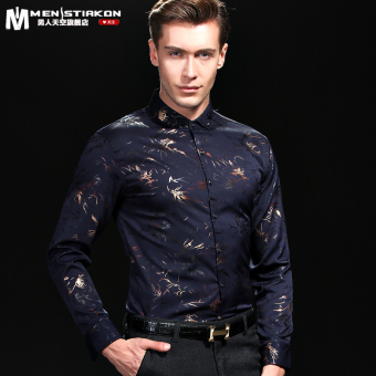 LOOESN autumn New style men's long-sleeved shirt (Navy)