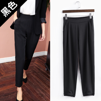 LOOESN casual chiffon black child women's pants harem pants