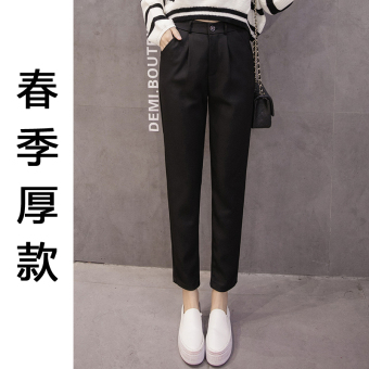 LOOESN Korean-style New style ankle-length student straight suit pants harem pants (Black)