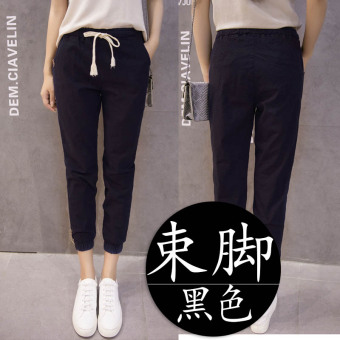LOOESN spring and summer New style harem pants ankle-length pants (Black beam foot 9936)
