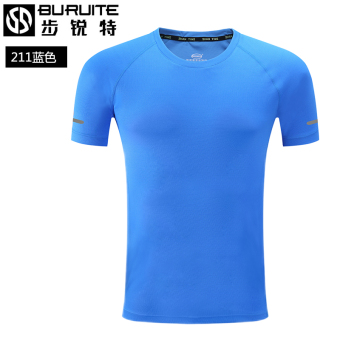 Loose fitness short sleeved men's quick drying clothes (Blue 211T shirt)