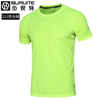 Loose fitness short sleeved men's quick drying clothes (Flourescent green 211T shirt)