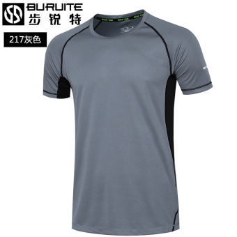 Loose fitness short sleeved men's quick drying clothes (Gray 217T shirt)