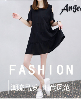Loose Korean-style Plus-sized slimming off-the-shoulder dress (Black)