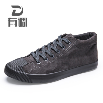 Male high-top shoes autumn canvas shoes (Gray)