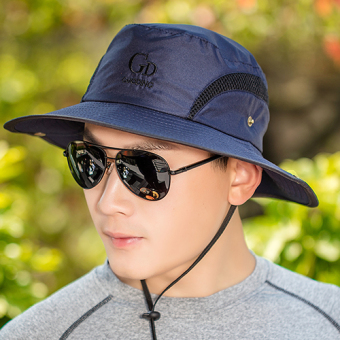 Male summer sun hat outdoor hat (Dark blue)