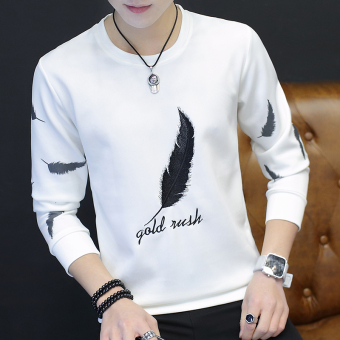 Men's Korean-style Fashionable Slim Fit Long Sleeve Shirt (Feather white)