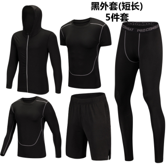 Men's Running Training Short Sleeve Quick Dry 3-piece Set (Black jacket (short length) 5 sets)