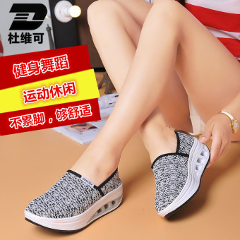 Mesh breathable increased Korean-style shoes sports casual shoes (Black)