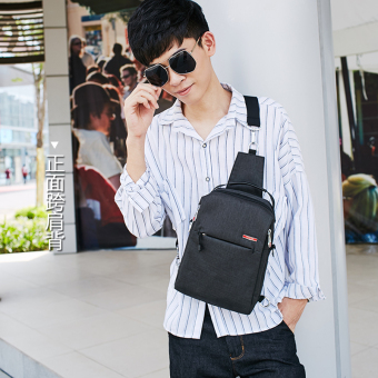 MingtekHan version of men's bag chest pack (Dark Grey)