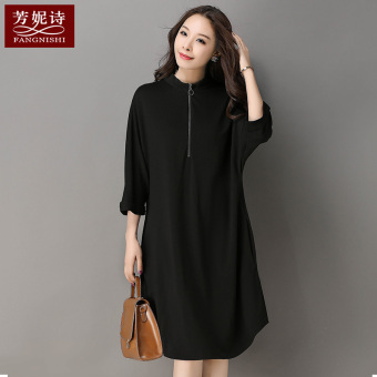 MM Korean-style slimming A-line dress long-sleeved dress