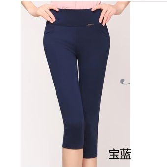 MM Plus-sized high-waisted outerwear Capri Pants mom pants (Dark blue color) (Dark blue color)