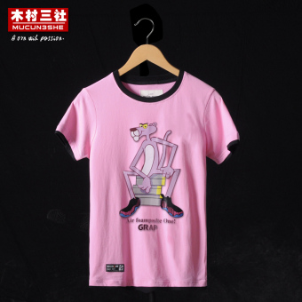 Mucunsanshe casual pink summer models round neck t-shirt (Naughty leopard 01 Models) (Naughty leopard 01 Models)