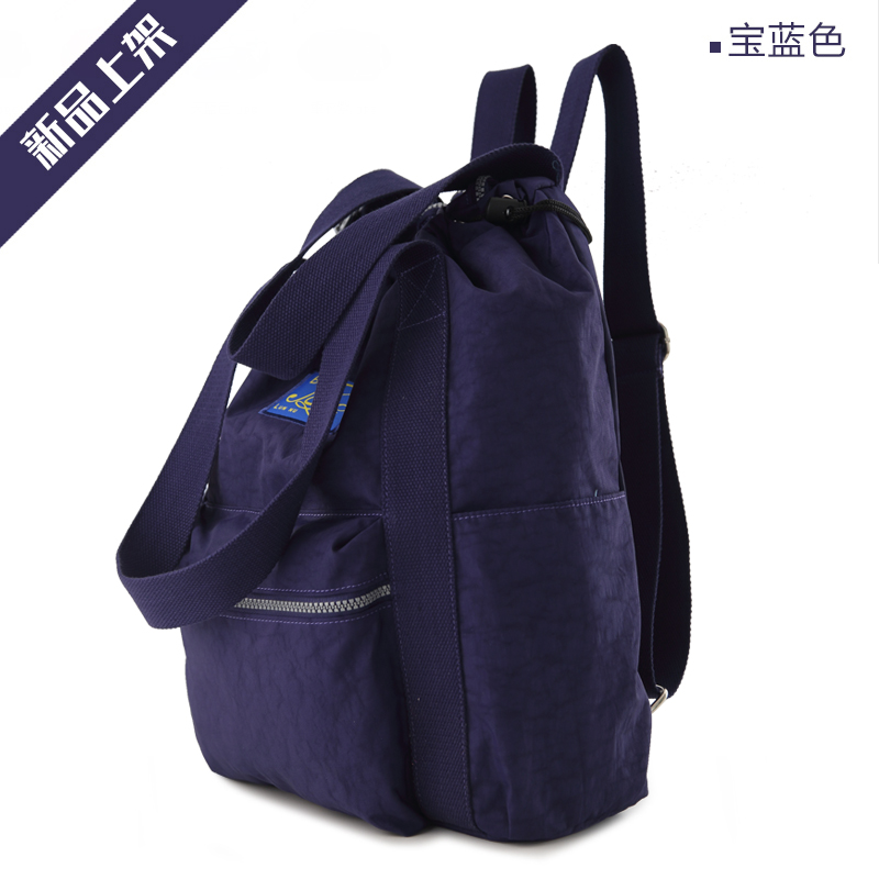 Outdoor nylon cloth ultra-light multi-function school bag backpack (Sapphire blue color)