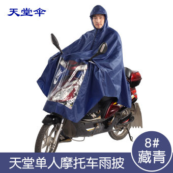 Paradise for men and women adult extra-large thick double motorcycle raincoat electric car raincoat (210 single person dark blue)
