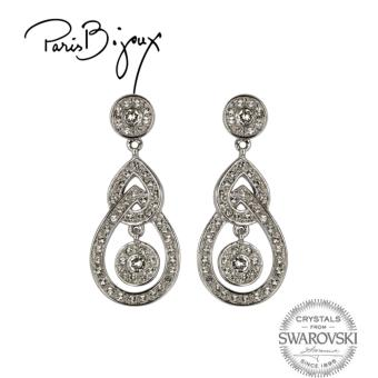 Paris Bijoux E111138A Earrings (Silver)