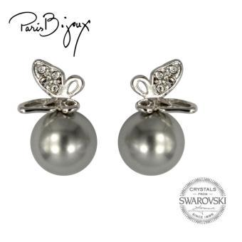 Paris Bijoux PE19510A Acrylic Pearl Butterfly Earring (Grey/Silver)