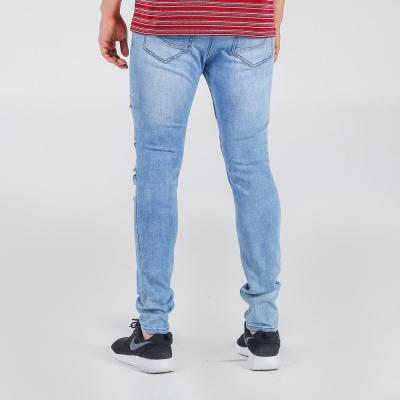 Penshoppe Skinny Fit 5-Pocket Jeans With Ripped And Repaired Detail(Powder Blue) - 4