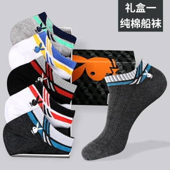 PLAYBOY cotton men deodorizing summer short socks men's socks (Gift Box A (cotton 5 pairs loaded))
