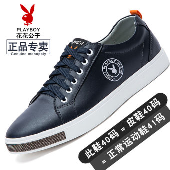 c4f56b04471 Shopping PLAYBOY Korean-style leather New style student flat casual shoes  white shoes (Shen Lan BENSE.O shoes is leather shoes code than athletic  shoes ...