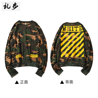 Popular brand in Europe and America camouflage round neck pullover long-sleeved t-shirt (103 camouflage hoodie yellow)
