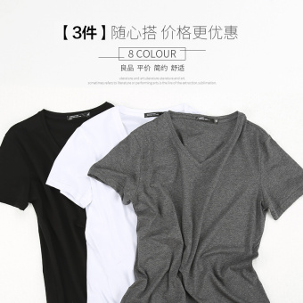 Popular brand solid color men's v-neck on the heattech T-shirt (Short sleeved V-neck-black + white + dark gray)