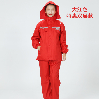Qinfeiman motorcycle electric car thick wind split raincoat (Red color (double layer Special))