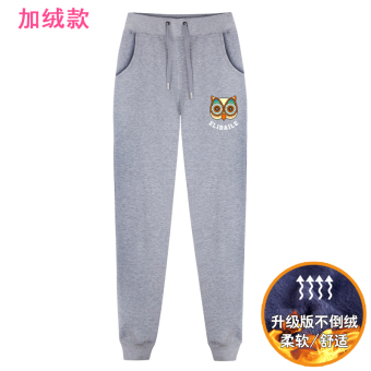 Qiudong Plus-sized slimming pants sweatpants (Dark gray Plus velvet Models)