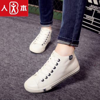 Renben Korean-style for men and women breathable student's shoes canvas shoes (Women's + White)