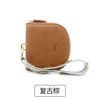 Rinka doll Korean-style bag female New style coin bag small purse (Retro Brown)