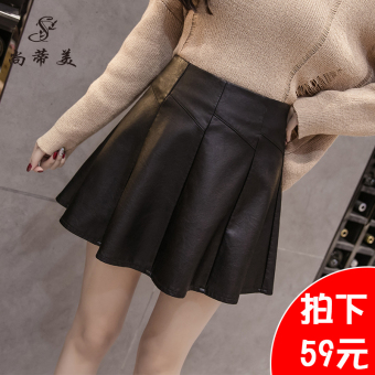 Shangdimei high-waisted pleated Tutu skirt black leather skirt