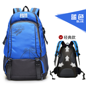 Sports Korean-style female high school students men's mountaineering bags school bag (Blue) (Blue)
