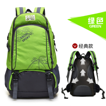 Sports Korean-style female high school students men's mountaineering bags school bag (Green) (Green)