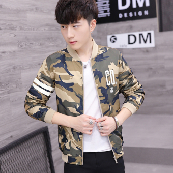 Spring and Autumn New style jacket men's jacket (Camouflage green)