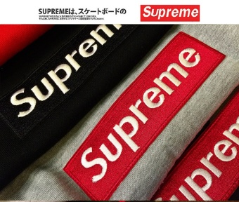 Supreme Hoodies & Sweatshirts Jacket Coat Embroidery Logo Hooded Multi-color Camouflage Sweater Hip Hop(ArmyGreen) - intl - 3