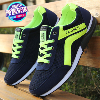 Teenager light trendy shoes running shoes (Too small a code the extra-large a code to shoot)