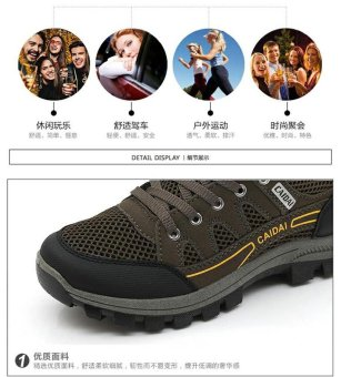 TeoChew Mall Women Outdoor Recreation Climbing Shoes TravellingShoes Ventilation Hiking Shoes Light Antiskid Shoes SneakersRunning Shoes Style-6920 - intl - 3